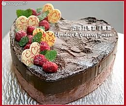 巧克力覆盆子慕斯蛋糕的做法
