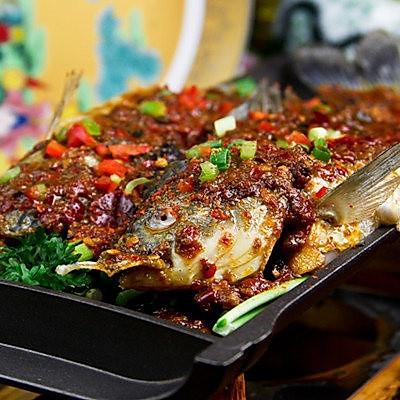 电烤箱食谱——烤鲫鱼