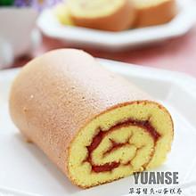 传说中的小四卷——草莓酱夹心蛋糕卷#长帝烘焙节华北赛区#
