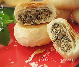 苏式肉月饼#青春食堂#