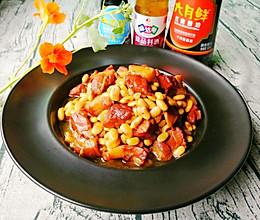 #助力高考营养餐#五花肉烧黄豆的做法