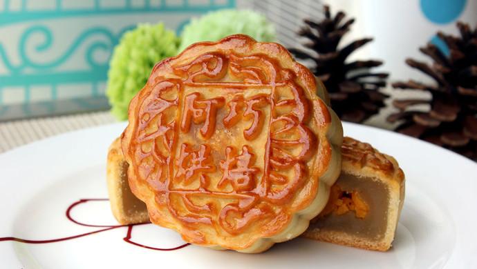 经典蛋黄莲蓉月饼#长帝烘焙节#