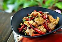 重庆辣子鸡,家庭做法、香辣过瘾!的做法
