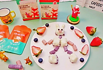 宝宝的健康魔法棒之酸奶棒椰奶红豆糕的做法