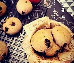 可可麻薯包#金龙鱼精英100%烘焙大赛tiger战队#的做法