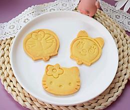 #我们约饭吧#不用打发黄油的饼干的做法