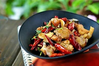 重庆辣子鸡,家庭做法、香辣过瘾!