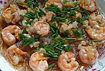 龙口粉丝蒸明虾的做法