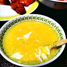 清甜鸡蛋玉米羹