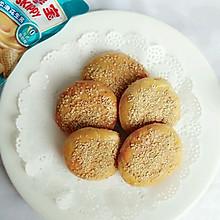 酥掉渣的花生酱烧饼#趣味挤出来,及时享美味#