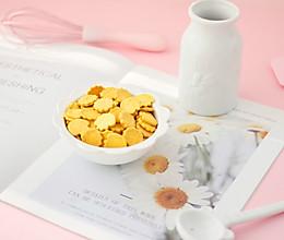 #硬核菜谱制作人# 宝宝零食南瓜饼干的做法