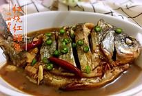 红烧红鲳鱼的做法