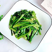 #餐桌上的春日限定#蒜蓉油麦菜