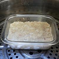 豆腐鸡肉糕的做法图解11