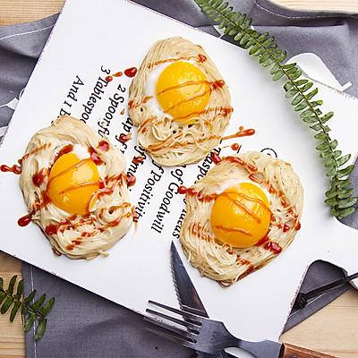 小羽私厨之鸟巢蛋饼