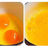 """#入秋滋补正当时#鲜美无比的""""鸡蛋羹""""的做法图解1"""