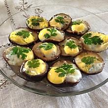 酿香菇(鹌鹑蛋版)