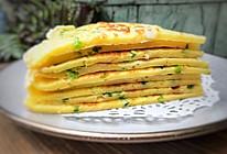 #换着花样吃早餐#十分钟快手早餐~葱花鸡蛋饼的做法