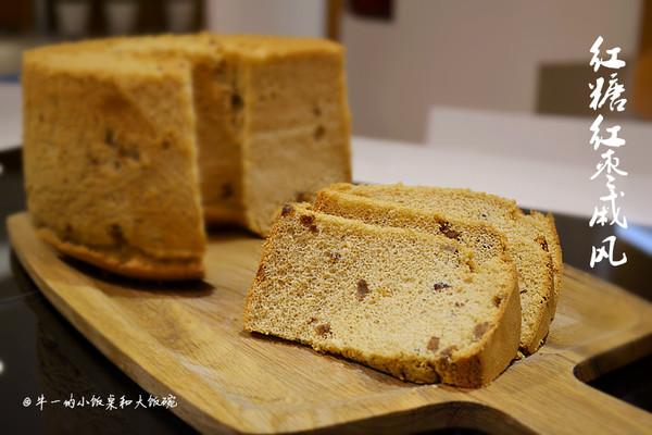 红糖红枣戚风蛋糕(八寸)