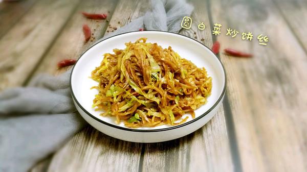 圆白菜炒饼丝—十分钟快手菜的做法
