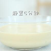 香蕉奶香松饼 宝宝辅食微课堂的做法图解7