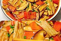 ㊙️简单又好吃,米饭杀手!香菇胡萝卜炒腐竹