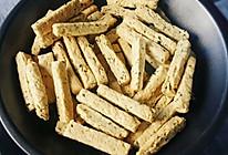 (无糖)肉松海苔咸饼干——感觉自己棒棒哒的做法