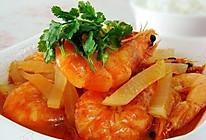 白萝卜炖虾的做法