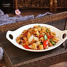 #母亲节,给妈妈做道菜# 鸡肉片炒洋葱