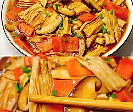 ㊙️简单又好吃,米饭杀手!香菇胡萝卜炒腐竹的做法