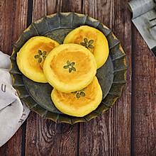 #安佳食力召集,力挺新一年#日式南瓜红豆包