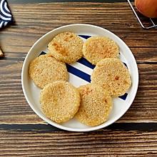香糯苹果饼