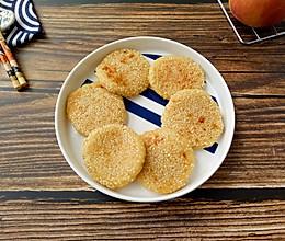 香糯苹果饼的做法
