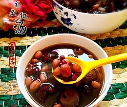 养血五红汤的做法