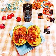 #豆果10周年生日快乐#南瓜芝士焗饭(微波炉版)