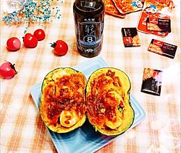 #豆果10周年生日快乐#南瓜芝士焗饭(微波炉版)的做法