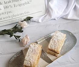 拿破仑蛋糕的做法