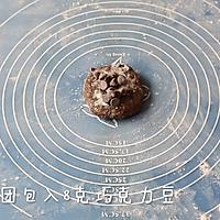 黑眼豆豆面包#2016松下大师赛(北京赛区)#的做法图解7