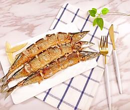 无油柠香秋刀鱼的做法