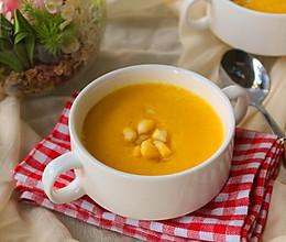 胡萝卜玉米浓汤的做法