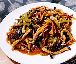 下饭菜鱼香肉丝 经典川菜(儿童家常版)家常菜快手菜鱼香肉丝的做法