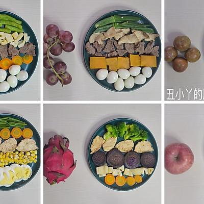 减脂午餐|7天不重样 健康营养