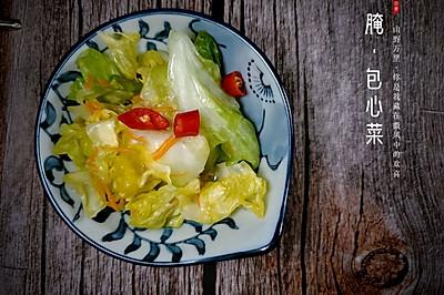 厨房小白做凉菜之酸酸甜甜腌包菜