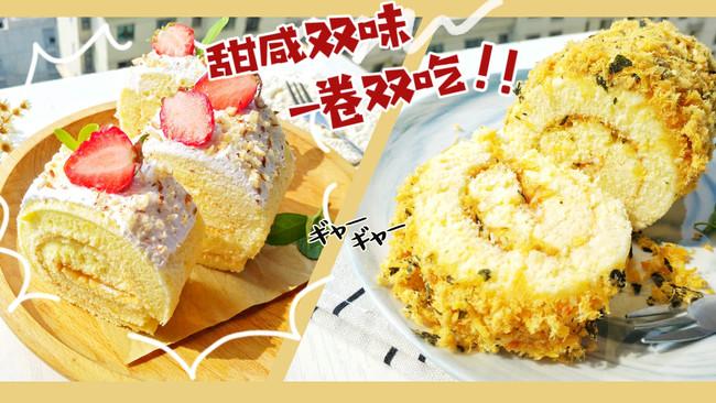 草莓奶油卷&海苔肉松卷的做法