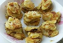 土豆系列一好吃到没朋友的土豆泥饼的做法