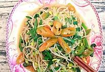 韭菜黄豆芽#春天不减肥,夏天肉堆堆#的做法