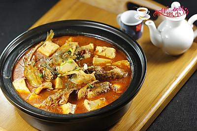 香辣黄骨鱼炖豆腐