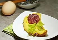 腊肠蛋饺#金龙鱼外婆乡小榨菜籽油#的做法