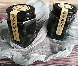 黑糖红枣姜母膏 养生膏的做法
