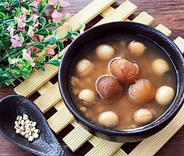 补养气血 养心安神-桂圆莲薏美肤茶的做法